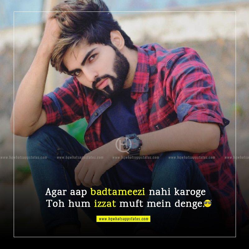smoking attitude status in urdu