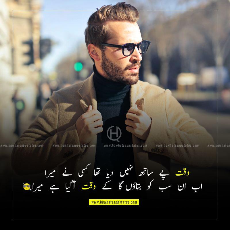 status for facebook attitude in urdu