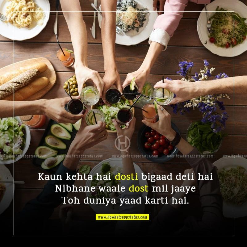 status friendship in hindi