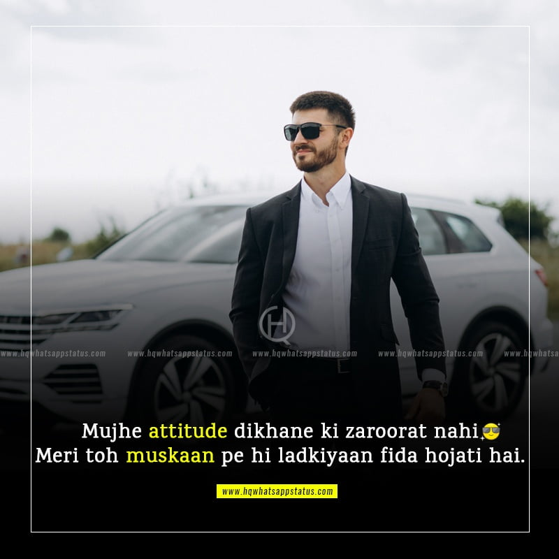 status in attitude in hindi