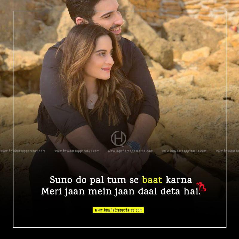 status in hindi love attitude