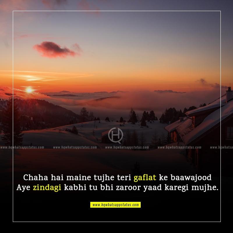 status in hindi on life