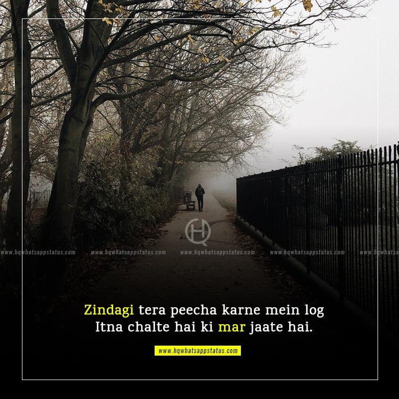 status in hindi sad life