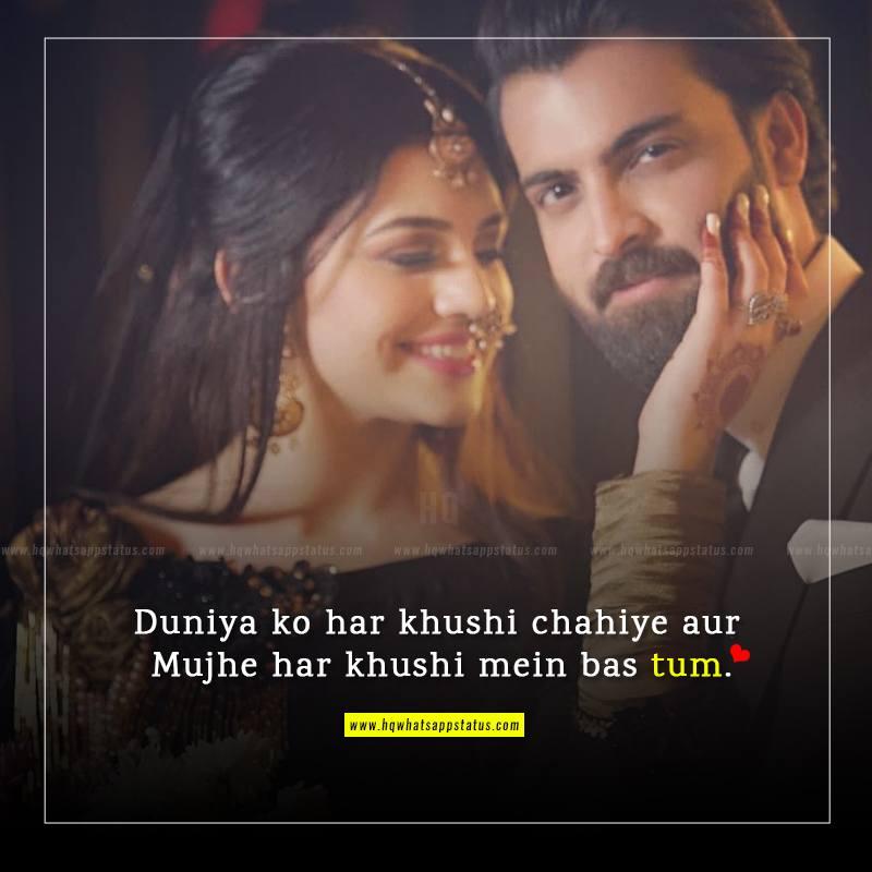 status in love hindi