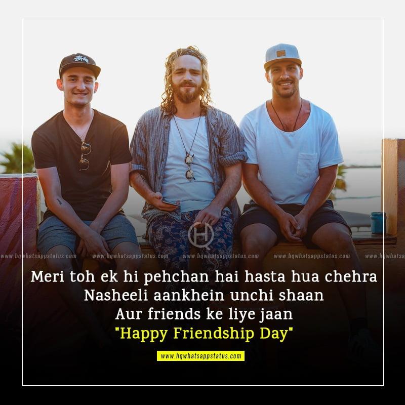 status of friendship in hindi
