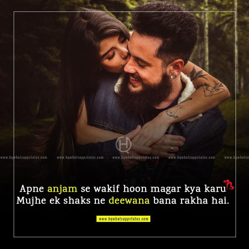 sweet love status in hindi