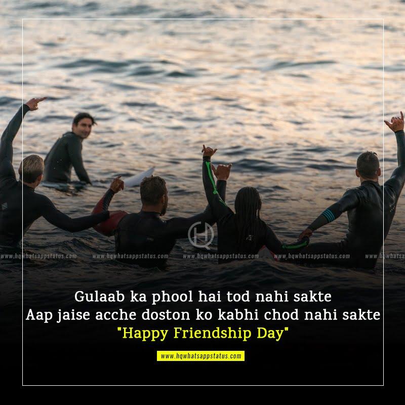 true friendship poetry in urdu
