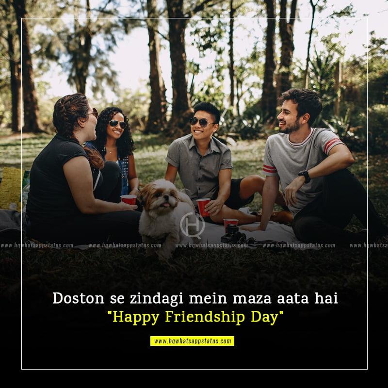 true friendship quotes in urdu