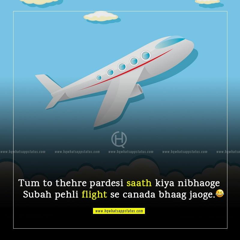 very funny status in hindi