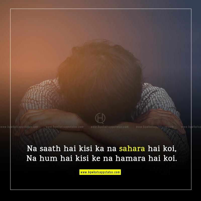 very sad status for whatsapp in hindi