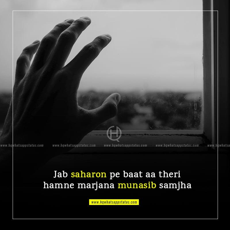 very sad status in urdu