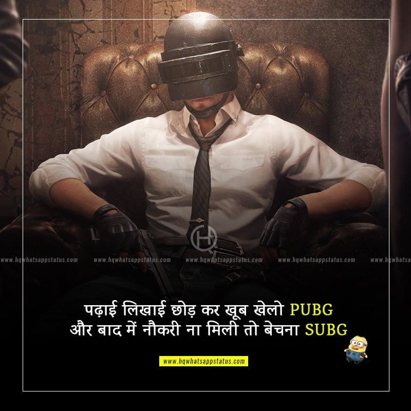whatsapp funny status in hindi language