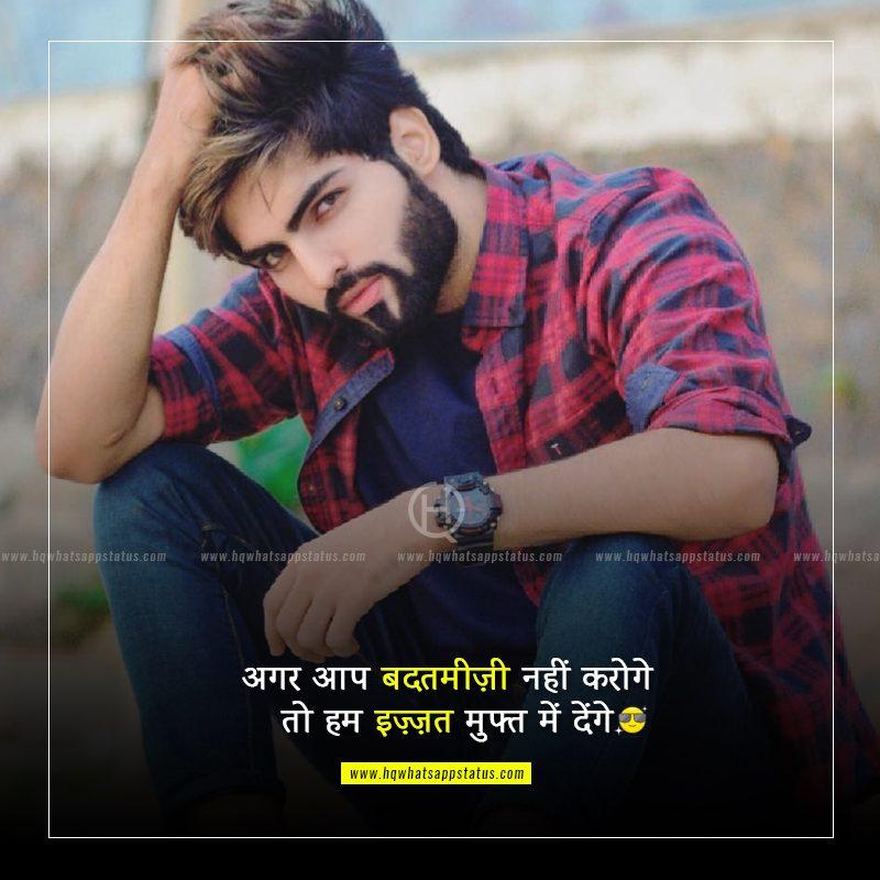 whatsapp hindi status attitude