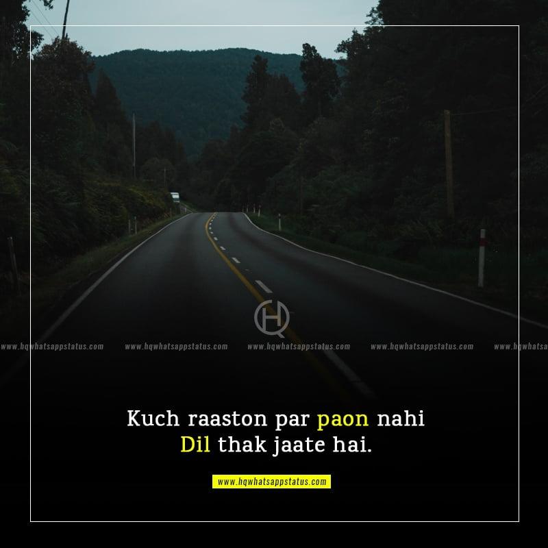 whatsapp sad status in hindi one line
