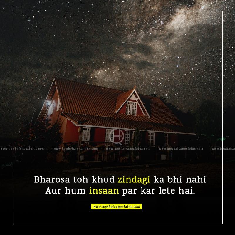 whatsapp status for life in hindi