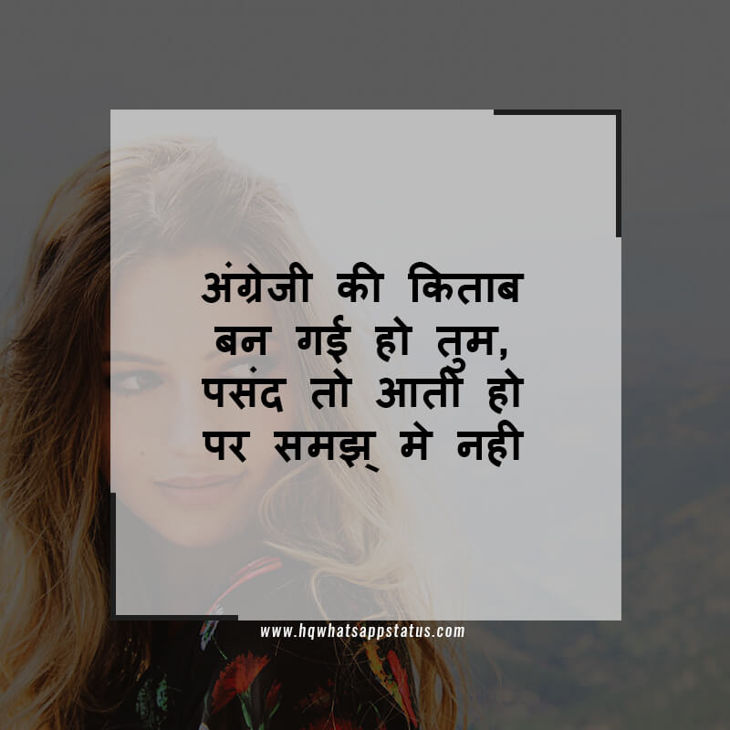 Whatsapp status images in hindi