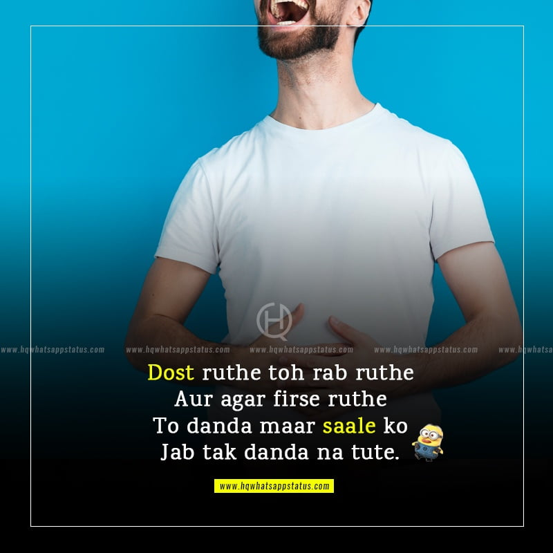 whatsapp status in hindi attitude funny