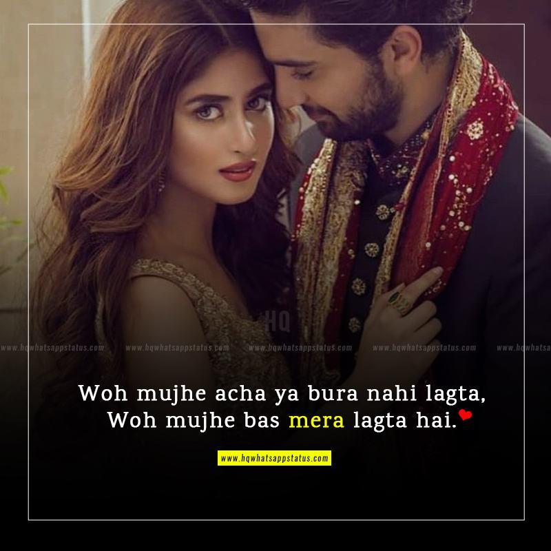 whatsapp status in hindi for love