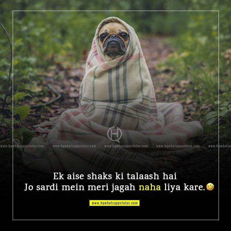 whatsapp status in hindi funny download