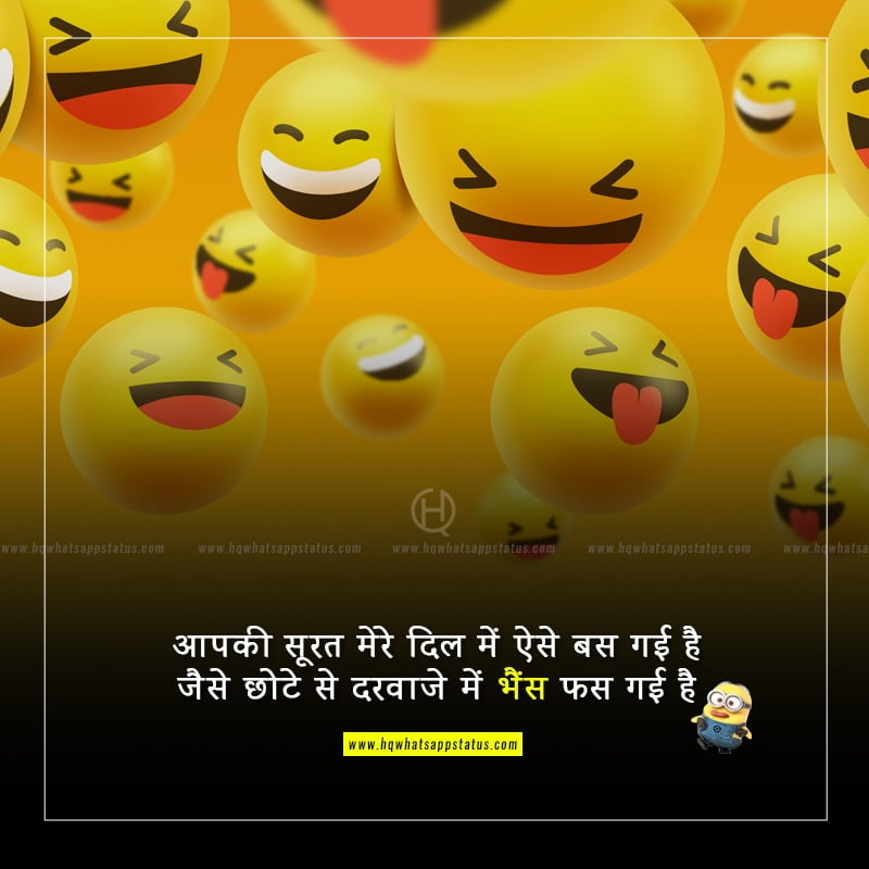 whatsapp status in hindi funny one line