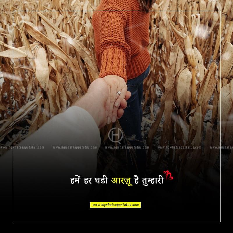 whatsapp status in hindi love attitude