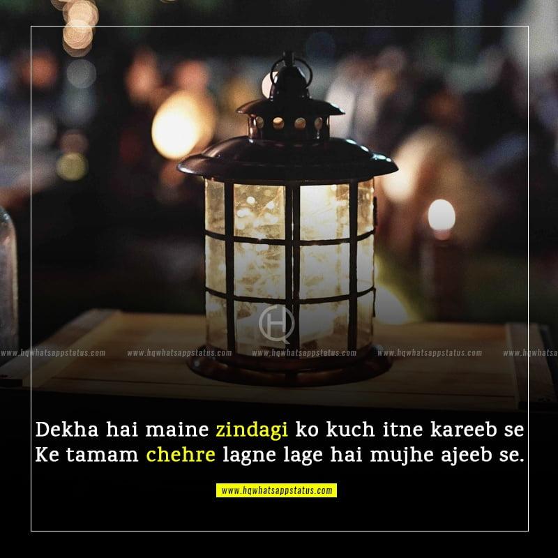 whatsapp status in hindi one line life