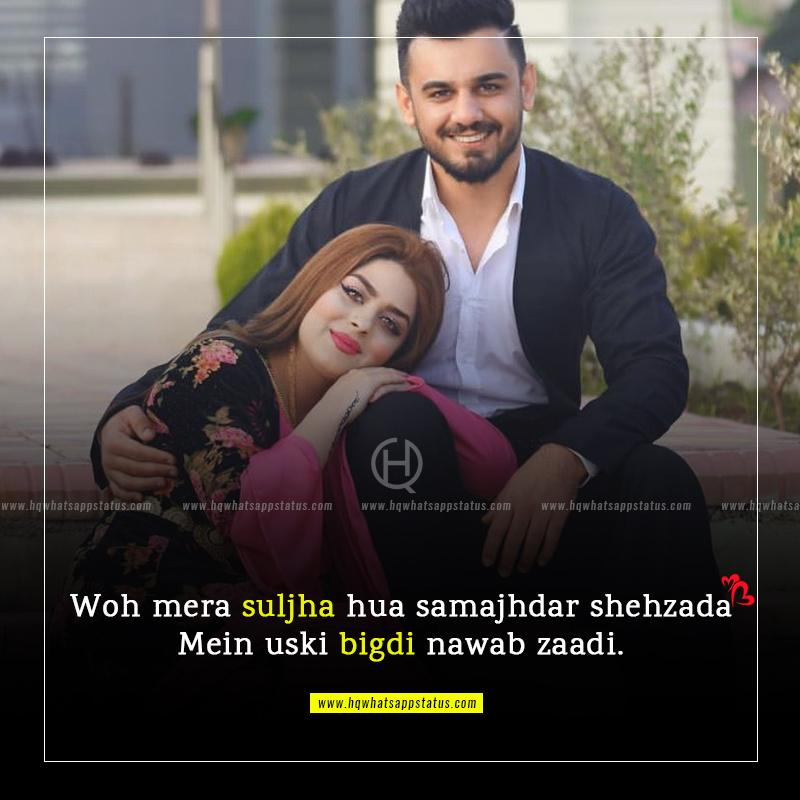 whatsapp status in hindi sad love