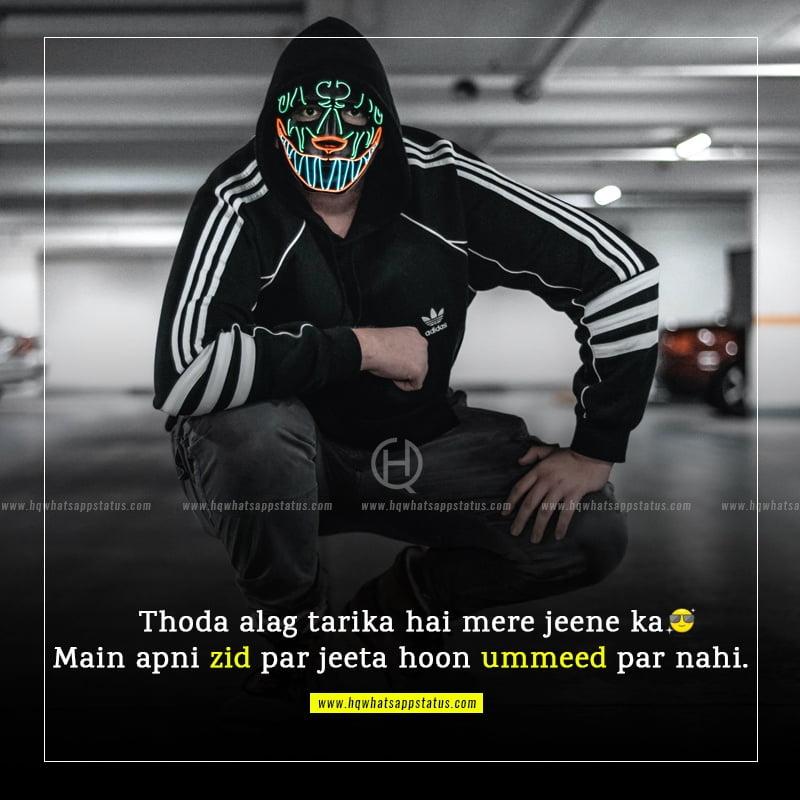 whatsapp status on attitude in hindi