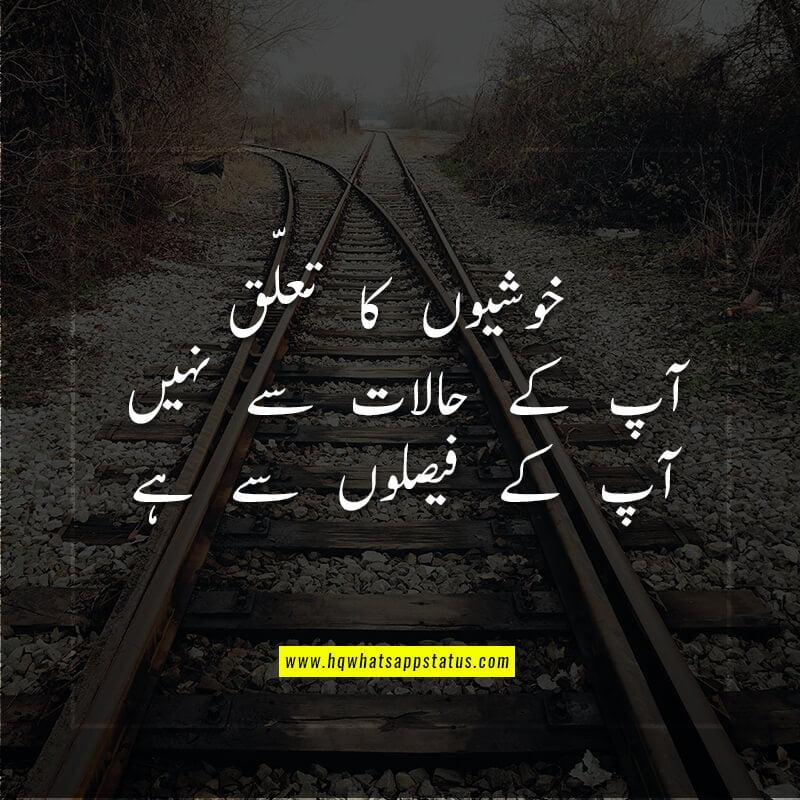 Whatsapp status urdu me