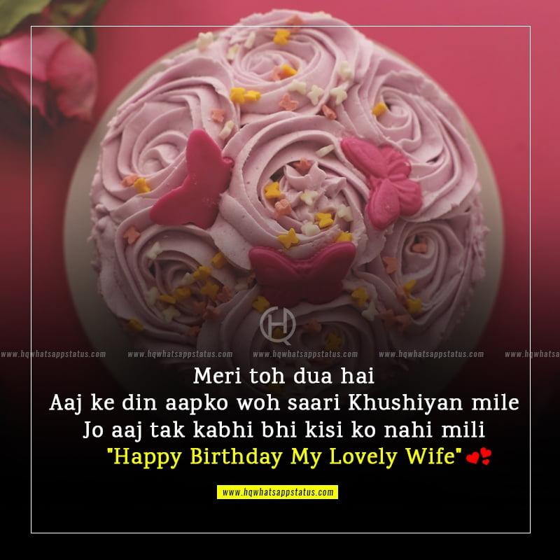 wife birthday status hindi