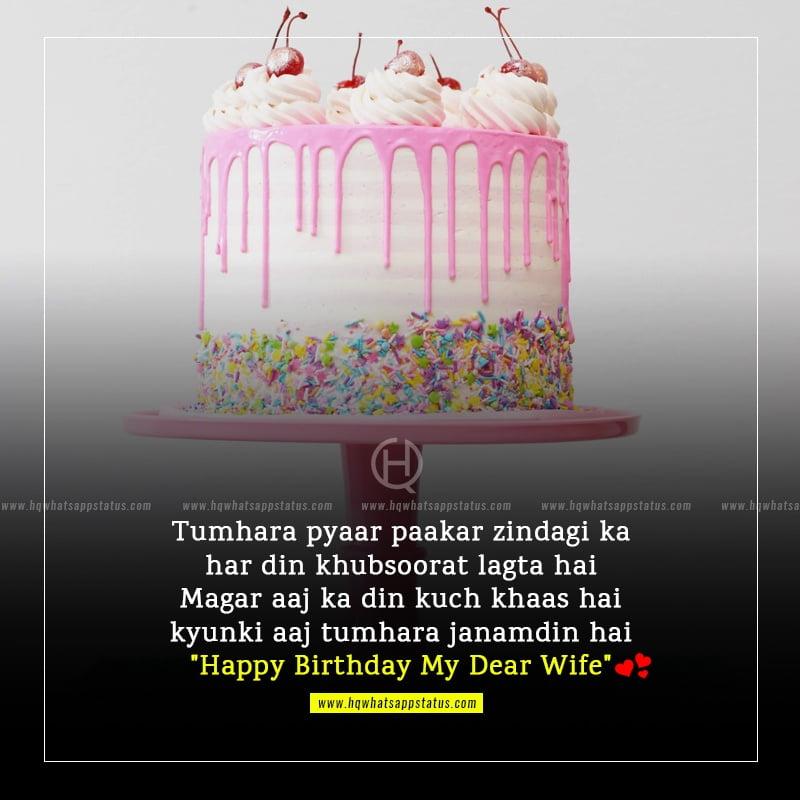 wife ko birthday wish