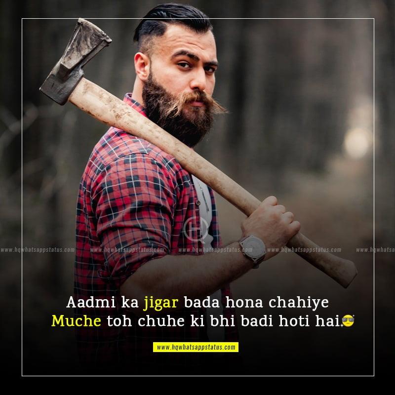 www attitude status in hindi