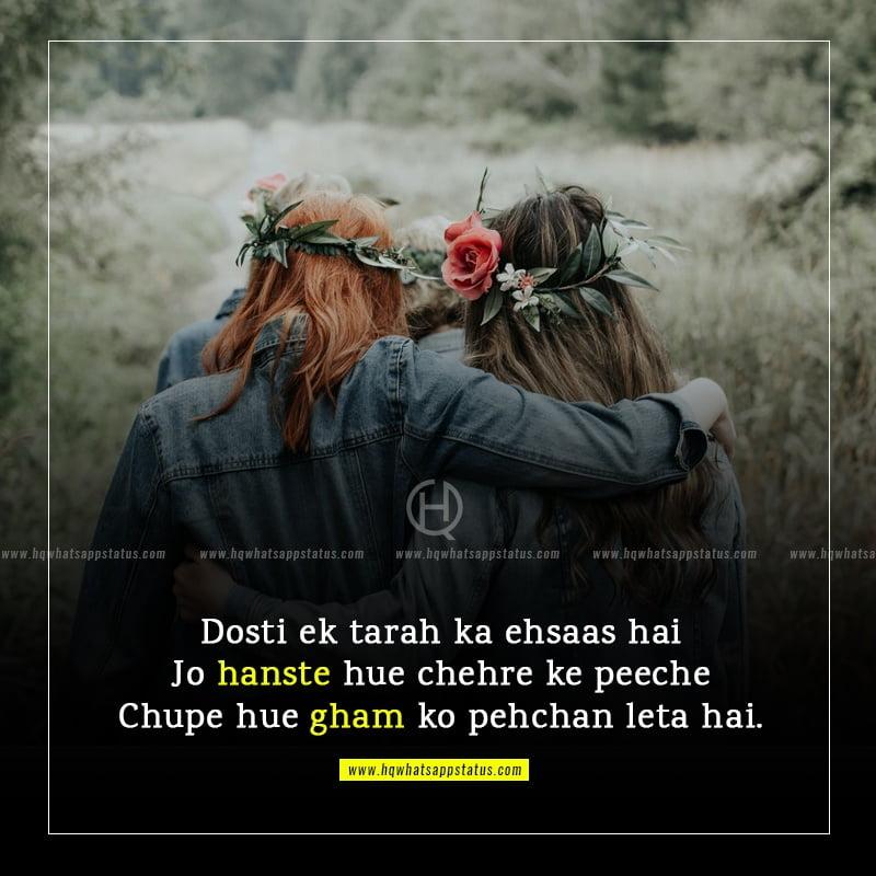 yaadein friendship poetry in urdu