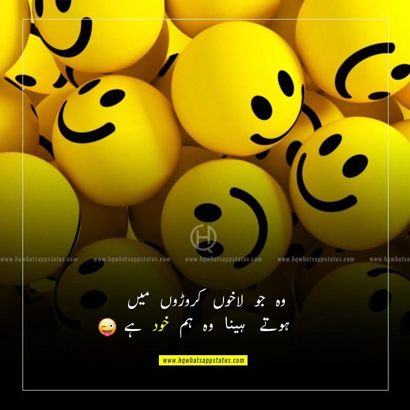 attitude funny status in urdu