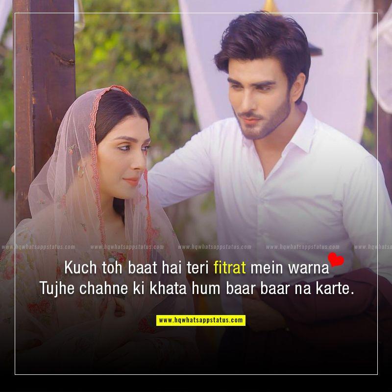 beautiful quotes on love in urdu