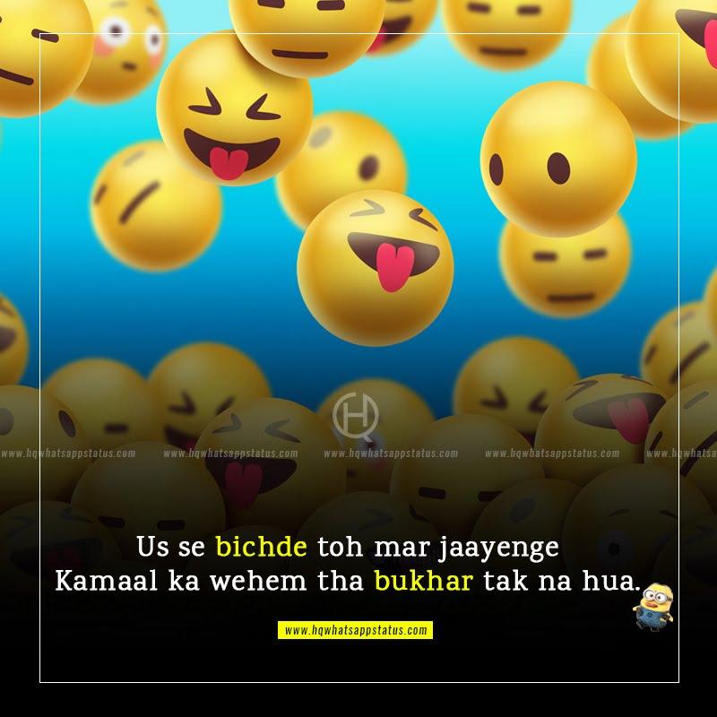 best funny jokes in urdu