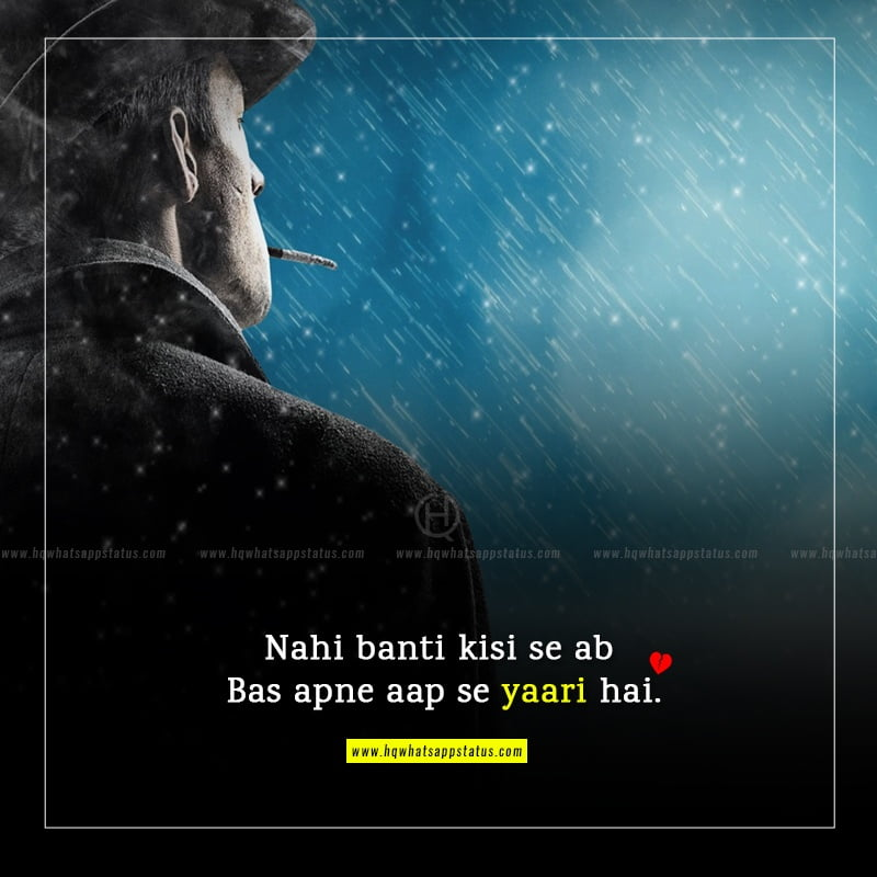 best sad quotes in urdu
