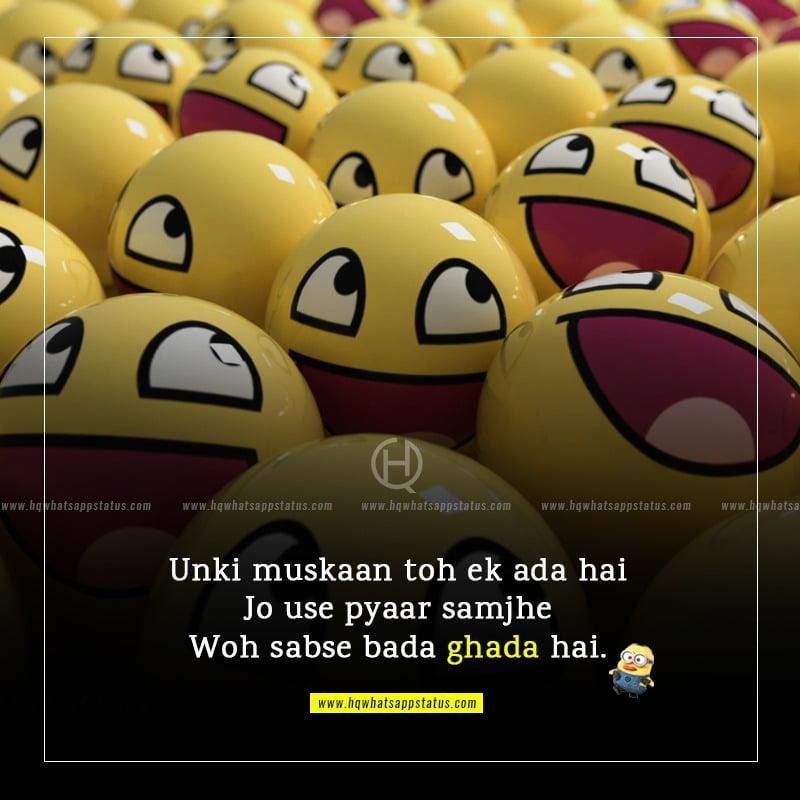 facebook funny status in urdu