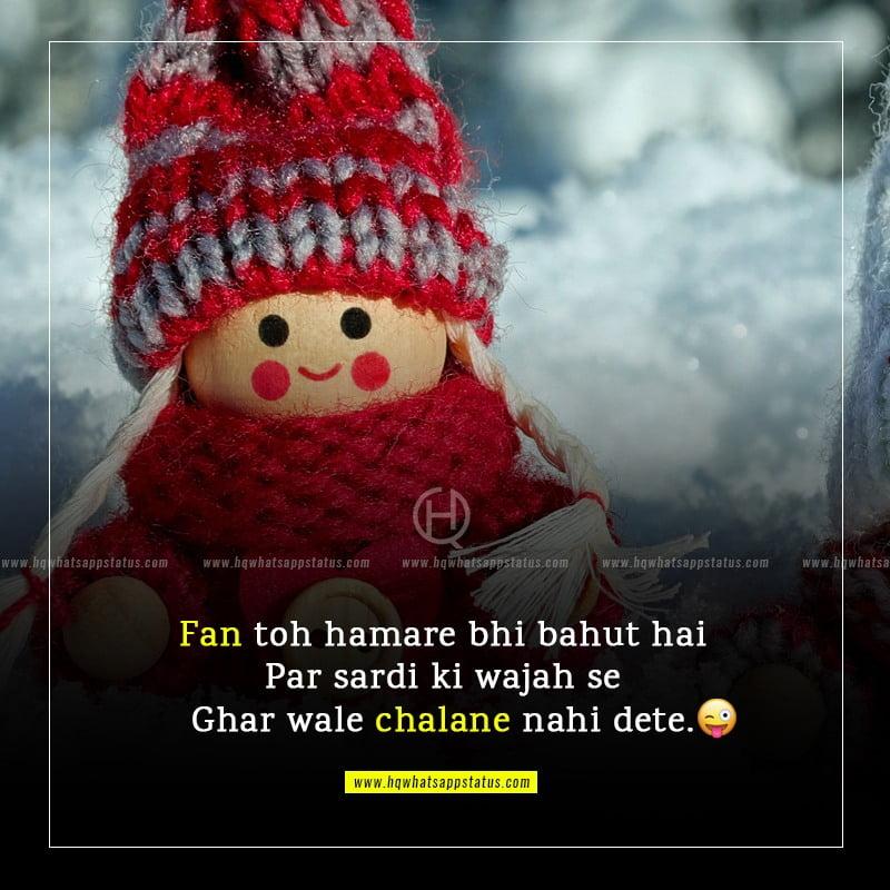 fb funny posts in urdu