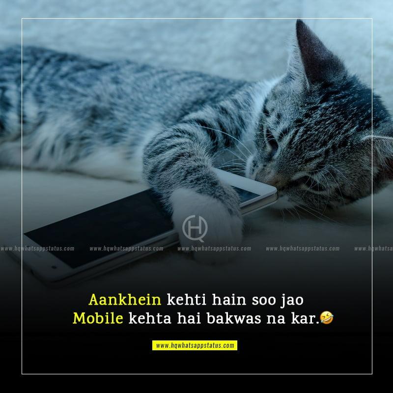 funny jokes pics in urdu