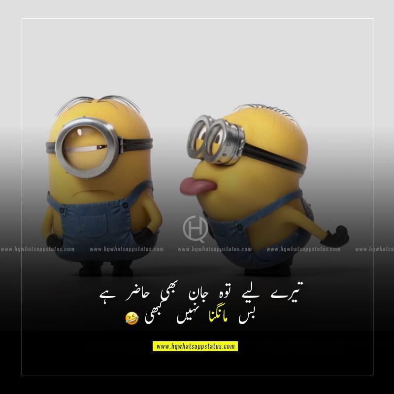 funny lines for status in urdu