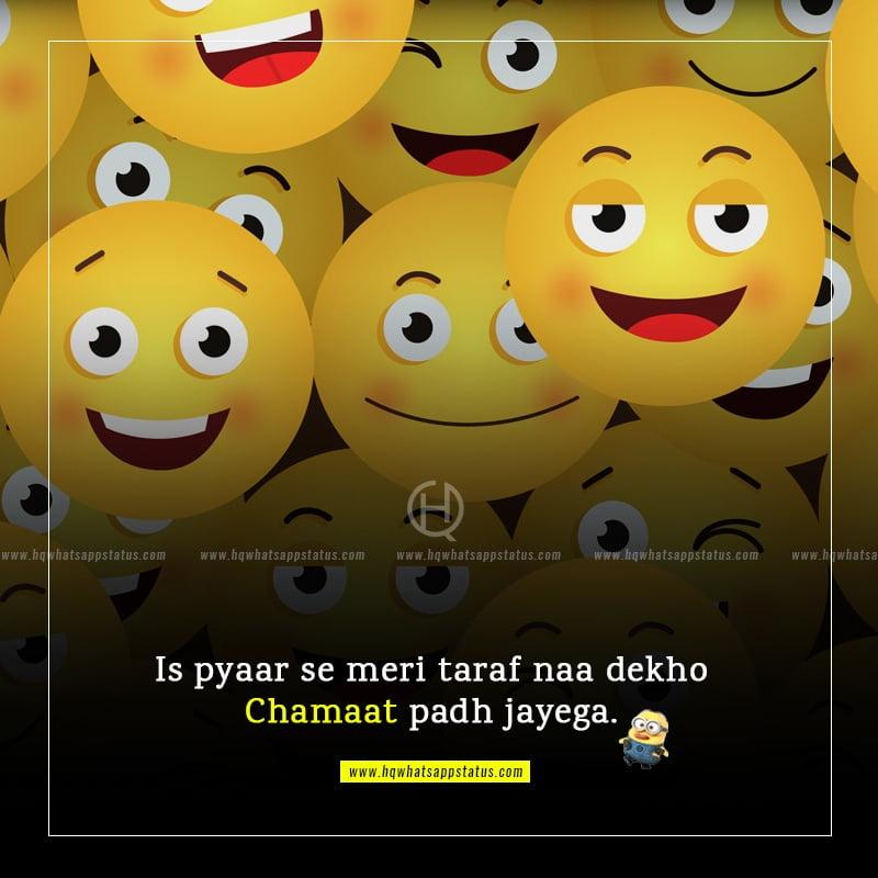 funny love quotes in urdu