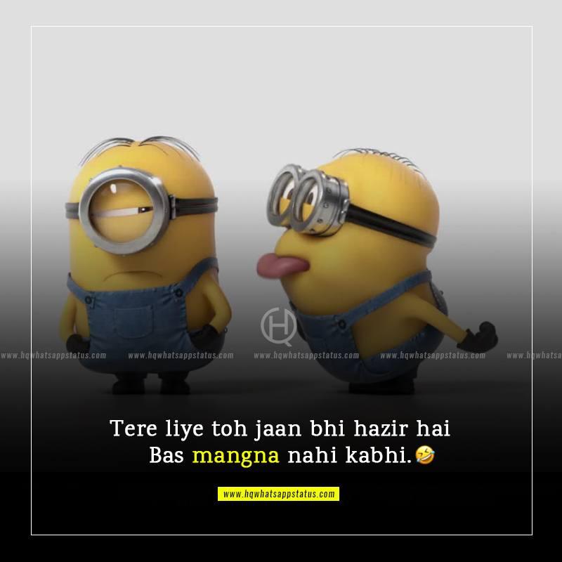 funny pics for status in urdu