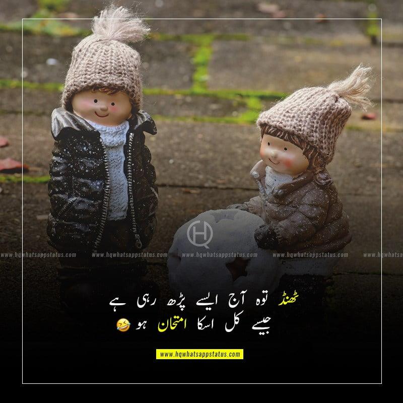 funny posts for fb in urdu