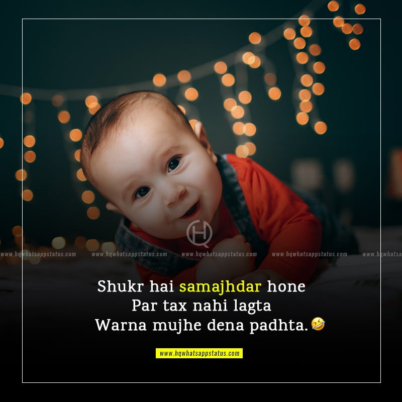 funny quotes about boys in urdu