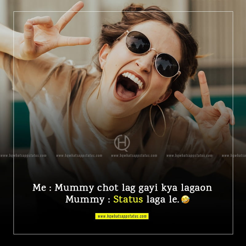 funny quotes for facebook status for girls in urdu