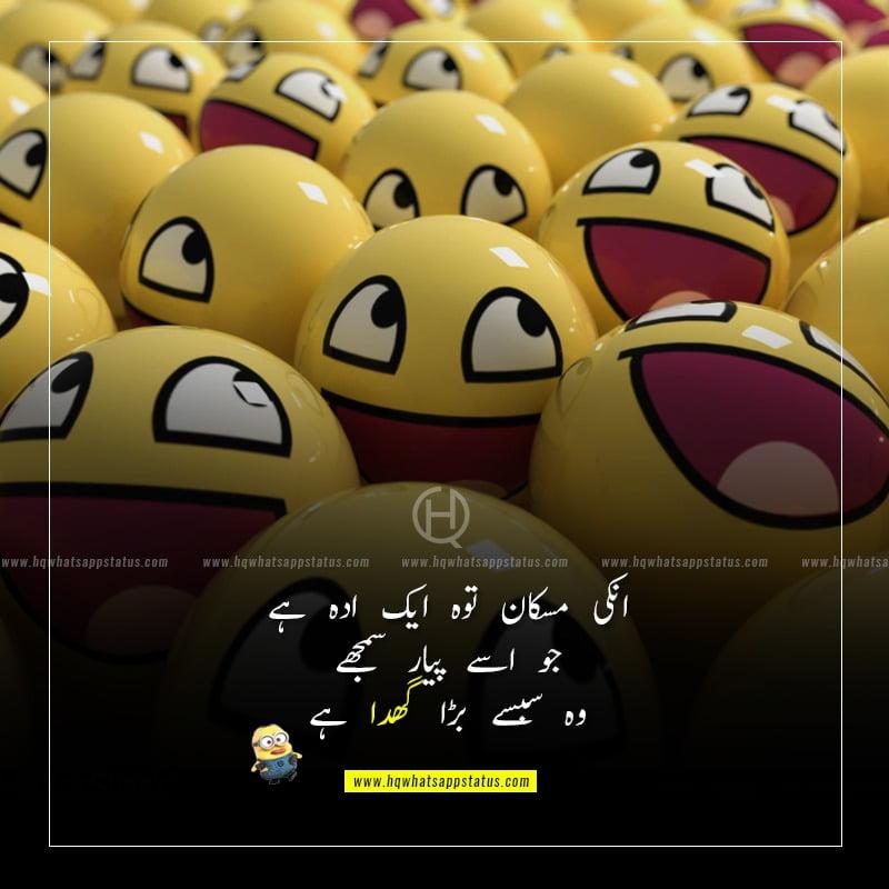 funny quotes in roman urdu