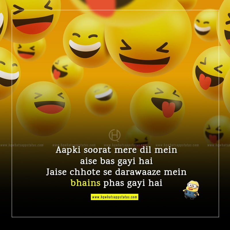 funny quotes in urdu english