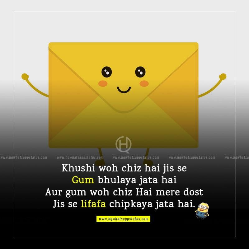 funny quotes in urdu for facebook