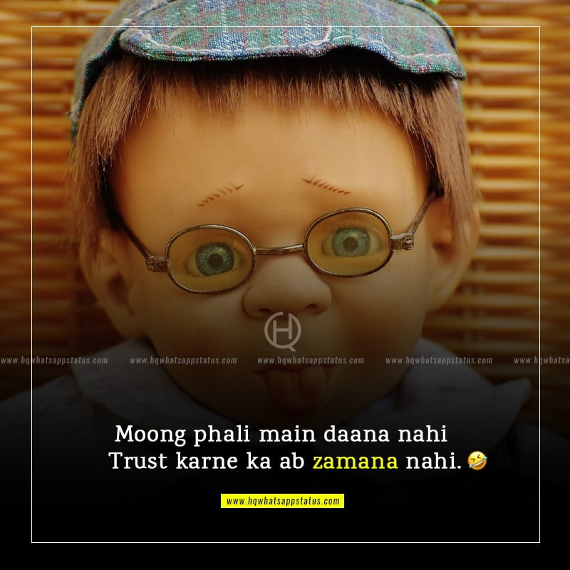 funny quotes in urdu for students